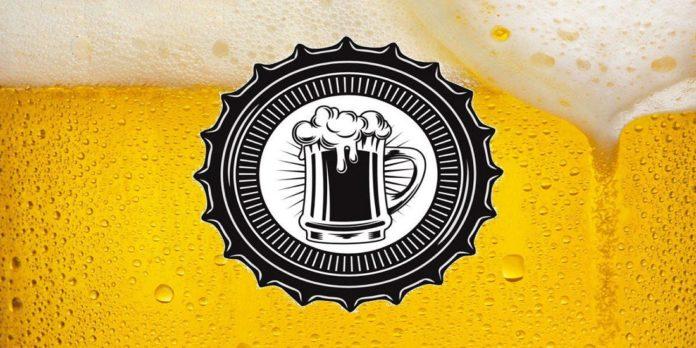 Beer Token